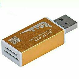 USB-концентраторы - Читатель  SD Карт , 0