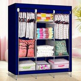 Шкафы, стенки, гарнитуры - Мобильный тканевый шкаф Storage Wardrobe, 0