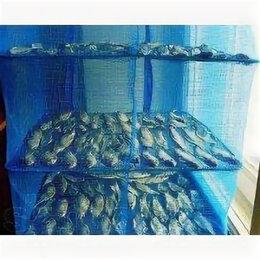 Сушилки для овощей, фруктов, грибов - Подвесная складная 40x40x60 см сетка-сушилка для сушки рыбы и фруктов, 0