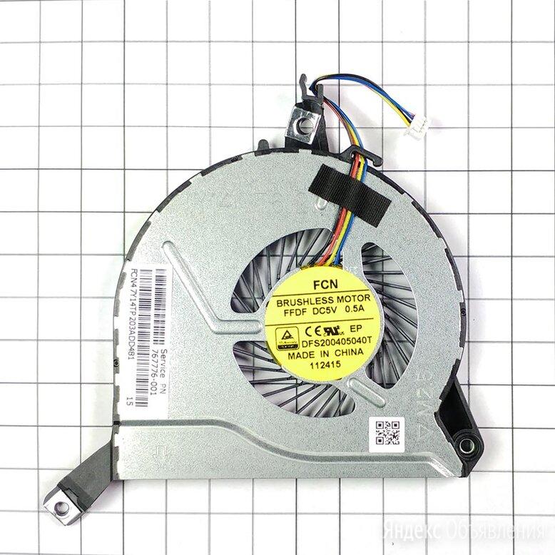 Кулер для ноутбука HP Pavilion 17-F080ER (6 мм) (вентилятор) по цене 420₽ - Аксессуары и запчасти для ноутбуков, фото 0