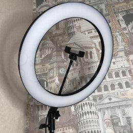 Осветительное оборудование - Кольцевая лампа 36 см + штатив 2 м, 0