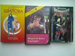 Художественная литература - Криминальные мелодрамы, романы, детективы , 0
