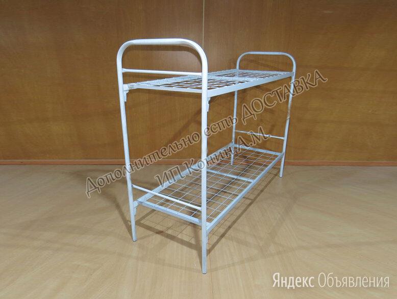 Кровать металлическая двухъярусная по цене 3900₽ - Кровати, фото 0