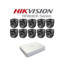 Камеры видеонаблюдения - Комплект видеонаблюдение Universal на 10камер 2мр, 0