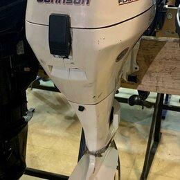 Двигатель и комплектующие  - 4х-тактный лодочный мотор johnson 15 Б/У, 0