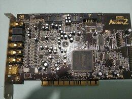 Звуковые карты - Creative Labs Sound Blaster Audigy 2 SB0240 PCI …, 0