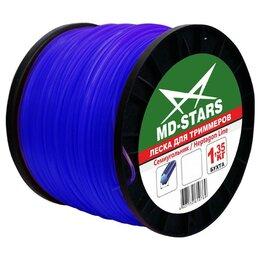 Леска и ножи - Леска для триммера семиугольник 3,0мм х 208м х 1,35кг MD-STARS HEPTAGON LINE, 0