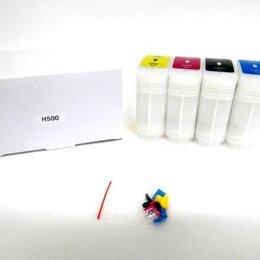 Комплектующие для плоттеров - ПЗК (Перезаправляемый картридж)  для плоттера HP DesignJet 500 / 800 с авточипо, 0