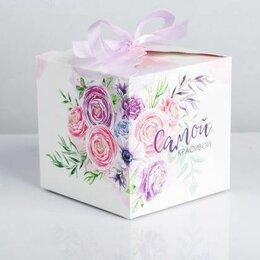 Корзины, коробки и контейнеры - Коробка складная Самой красивой, 0