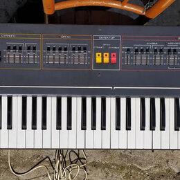Клавишные инструменты - Синтезатор электроника эм- 25, 0