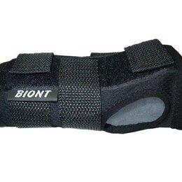 Спортивная защита - Защита запястья Biont, 0