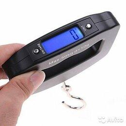 Безмены - Безмен весы цифровые электронный дорожный до 50 кг, 0