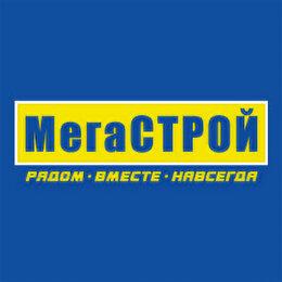 Продавец - Продавец-консультант(отдел Сантехника), 0