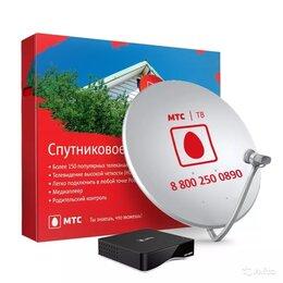 Спутниковое телевидение - триколор нтв мтс, 0