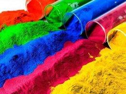 Краски - Порошковая покраска, 0