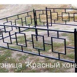 Ритуальные товары - Сварные оградки на могилу - изготовим по вашим размерам, 0