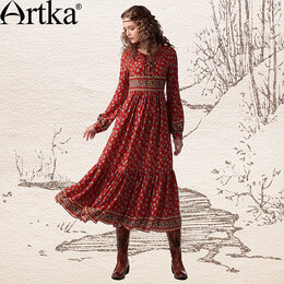 Платья - Красное платье Артка , 0