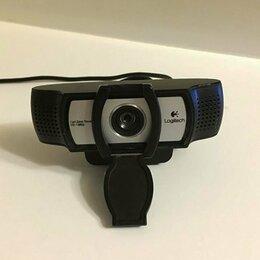 Веб-камеры - Веб камера для школы, 0