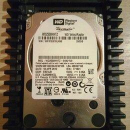 """Жёсткие диски и SSD - HDD 3.5"""" 250 ГБ. HDD WD VelociRaptor 2500HHTZ, 0"""