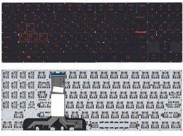Клавиатуры - Клавиатура для ноутбука Lenovo Legion Y520…, 0