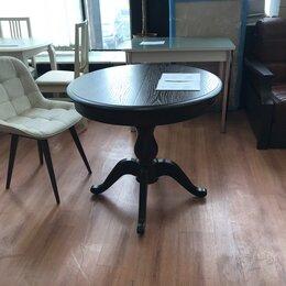 Столы и столики - Стол обеденный Фабрицио (массив) в наличии, 0