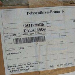 Промышленная химия и полимерные материалы - Красители для полиэфиров: Коричневый, Тёмно-зеленый, Фиолетовый, 0
