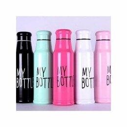 Бутылки - Бутылочка My bottle, 0