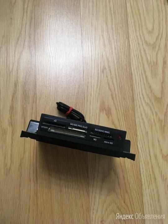 Картридер чёрный по цене 150₽ - Устройства для чтения карт памяти, фото 0