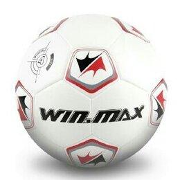 Мячи - Футбольный мяч профессиональный, 0