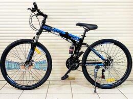 """Велосипеды - Велосипед Складной 26"""" Cayman Turaid 21ск. …, 0"""