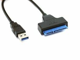 Компьютерные кабели, разъемы, переходники - Переходник USB 3.0 - SATA 2.5 для жесткого диска…, 0