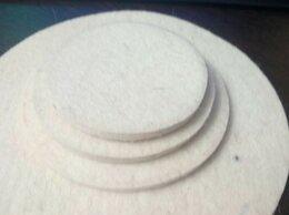 Для шлифовальных машин - Войлочные круги, 0