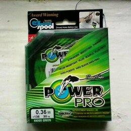 Леска и шнуры - Плетенка Power Pro - 0,36 - 135 м. оригинал, 0