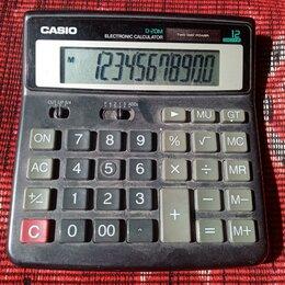 Канцелярские принадлежности - Калькулятор, 0