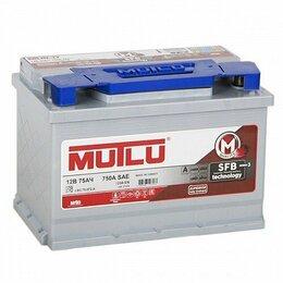 Аккумуляторы  - Аккумулятор автомобильный Mutlu SFB M3 6СТ-75.1…, 0