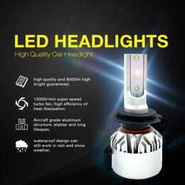Лампочки - LED лампы H8/H9/H11, 0