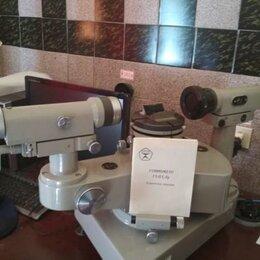 Лабораторное и испытательное оборудование - Гониометр Г 5, 0