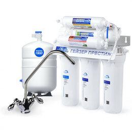 Фильтры для воды и комплектующие - Система обратного осмоса Гейзер, 0