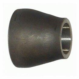 Элементы систем отопления - Переход 076-45 ГОСТ L=70мм, 0
