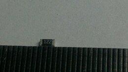 Радиодетали и электронные компоненты - SMD резистор 122, 0