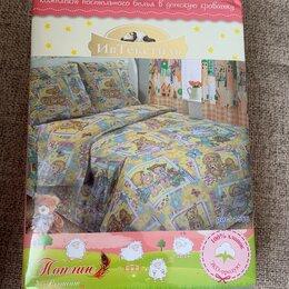 Постельное белье - Комплект постельного белья детский, новый, 0