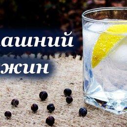 Ингредиенты для приготовления напитков - Смесь пряностей для джина!, 0