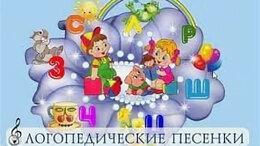 Сертификаты, курсы, мастер-классы - Логопед  Анастасия Логачевская   - как музыка…, 0