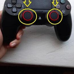 Аксессуары - Силиконовые колпачки для геймпада PlayStation 4, 0