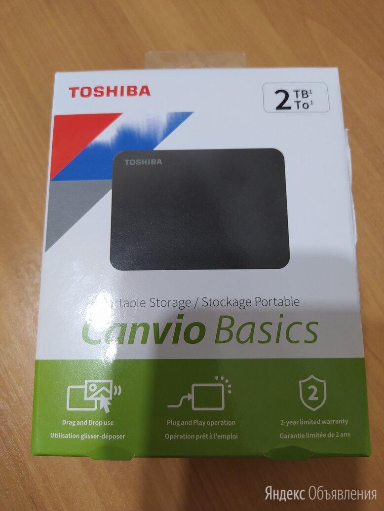 Внешний HDD Toshiba Canvio Basics New 2 Tb по цене 3990₽ - Внешние жесткие диски и SSD, фото 0