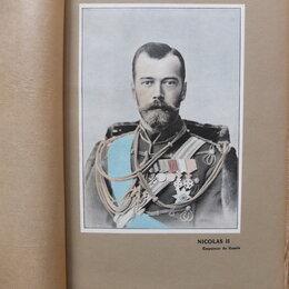 Картины, постеры, гобелены, панно - литография Николай 2, 19 век, 0