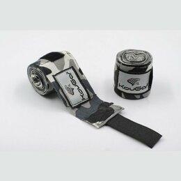 Спорт - Бинт боксерский эластичный Kougar 3,5м*5см K600, 0