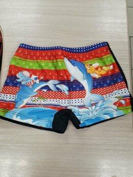 Белье и пляжная мода - плавки купальные для мальчика , 0