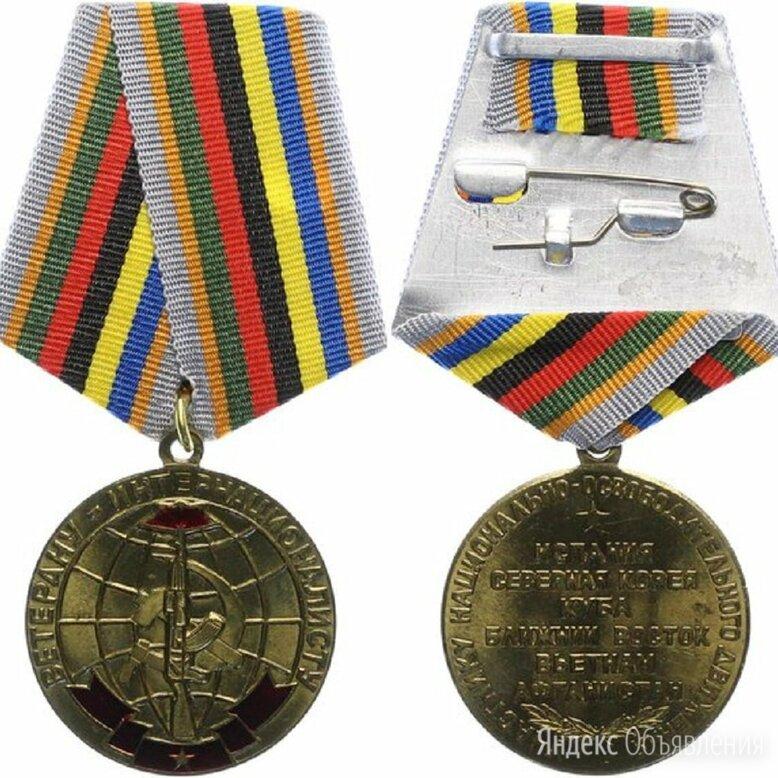 Памятные, юбилейные медали (новые). по цене 450₽ - Дипломы, медали, значки, фото 0