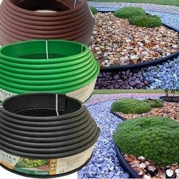 Заборчики, сетки и бордюрные ленты - Пластиковый садовый бордюр Канта разных цветов, 0